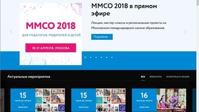 """Госкорпорация """"Российский учебник"""""""