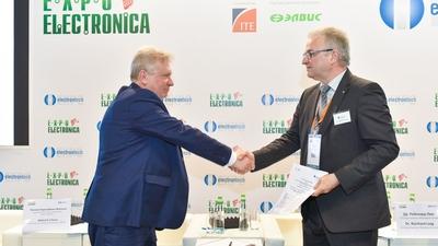 НИТУ «МИСиС» договорился о сотрудничестве с Ауерхаммер Металлверке ГмбХ