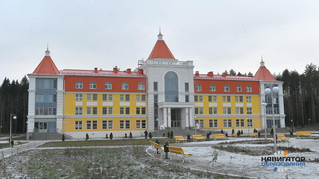 Пермский кадетский корпус