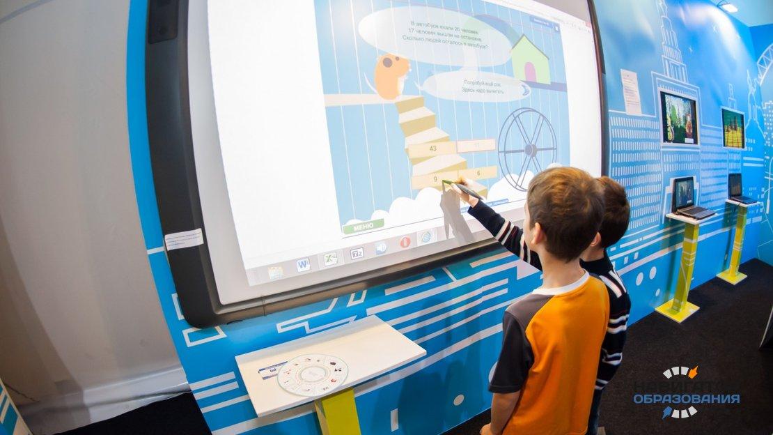 Образование в 21 веке