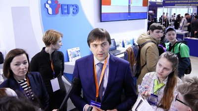 Сергей Кравцов на ММСО 2018