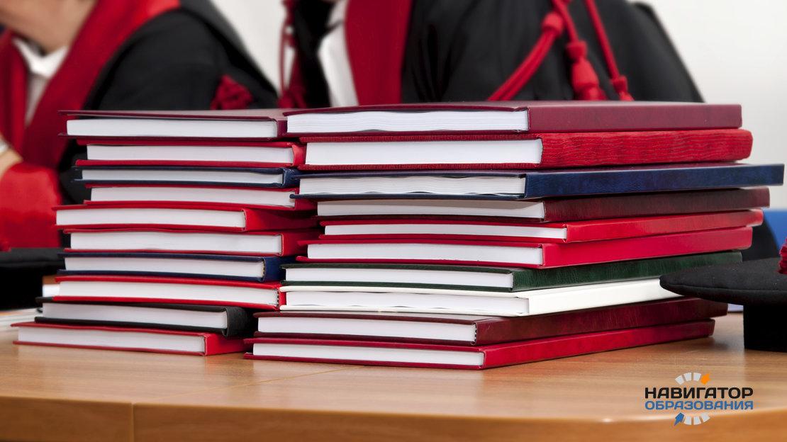 Защита диссертации