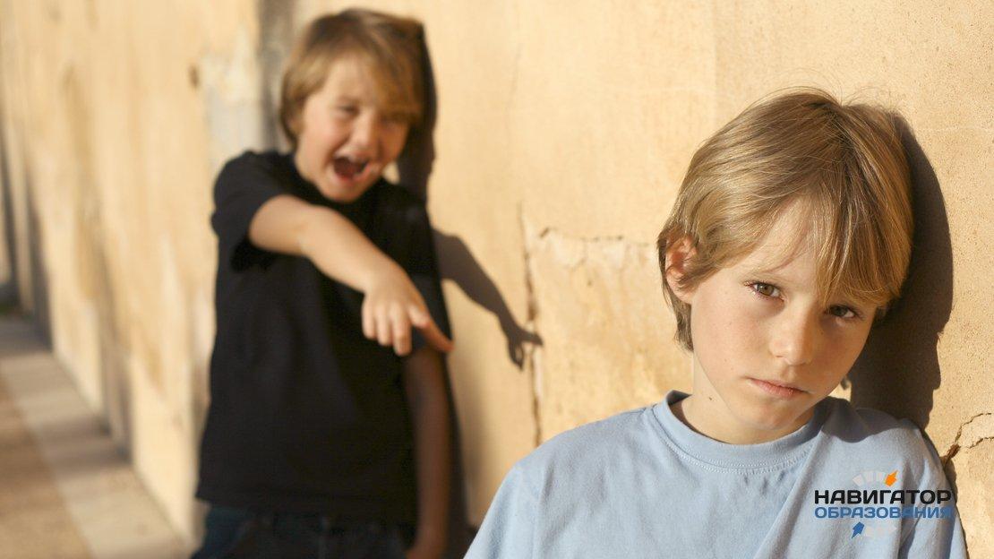 Нет насилию в школе