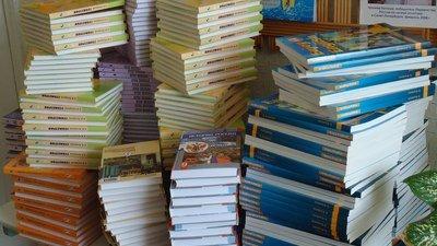 Экспертиза учебников