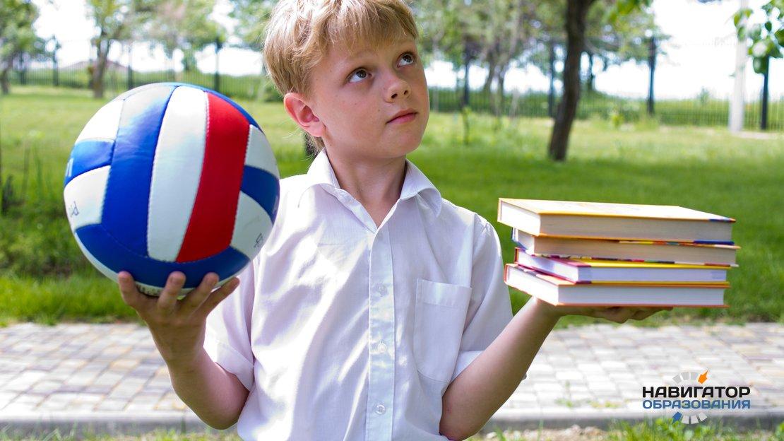 Популярность в школе: красивый, умный, самоуверенный или неординарный?