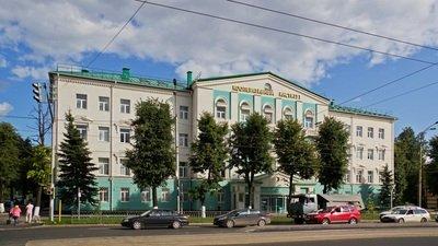 Казанский кооперативный институт