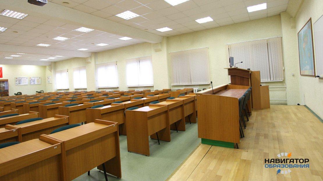 Лекционный зал вуза