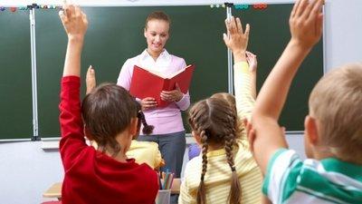 Нагрузка учителя