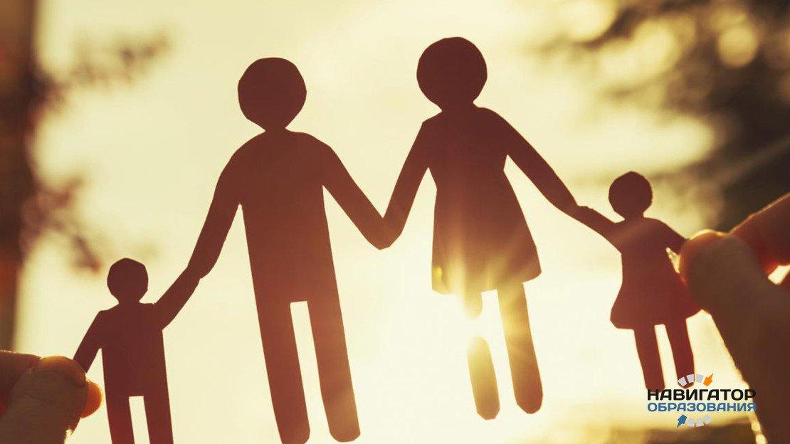 Семейные традиции и ценности