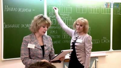 Труд учителей на ЕГЭ-11 и ОГЭ-9