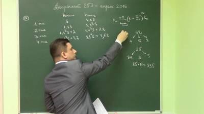 """Дмитрий Гущин - основатель проекта """"Решу ЕГЭ"""""""