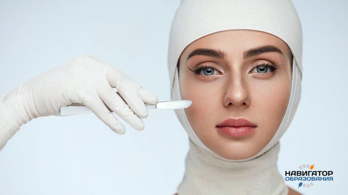 Пластический хирург