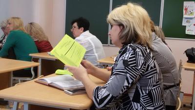 Аттестация учителей