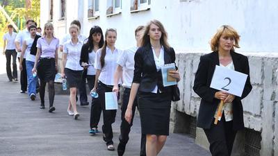 Школьные экзамены