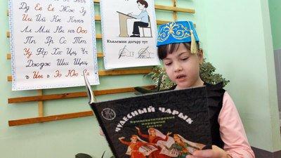 Изучение родного языка в школе