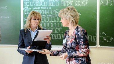 Школьные учителя участвуют в организации подготовки и проведении ГИА