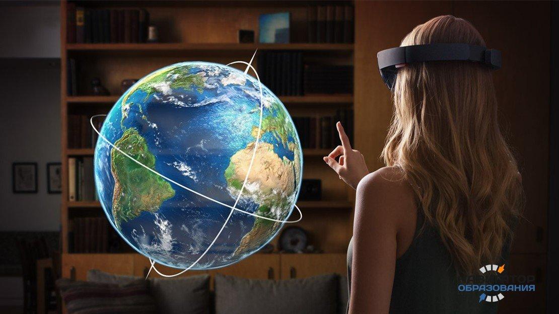 Специалисты в области виртуальной (VR) и дополненной реальности (AR)