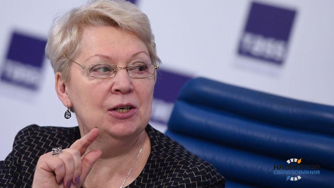 Ольга Васильева - министр просвещения