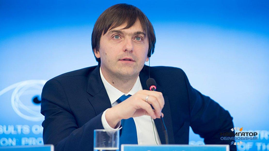Сергей Кравцов - глава Рособрнадзора