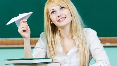 Работа педагога: не только обучать, но и воспитывать