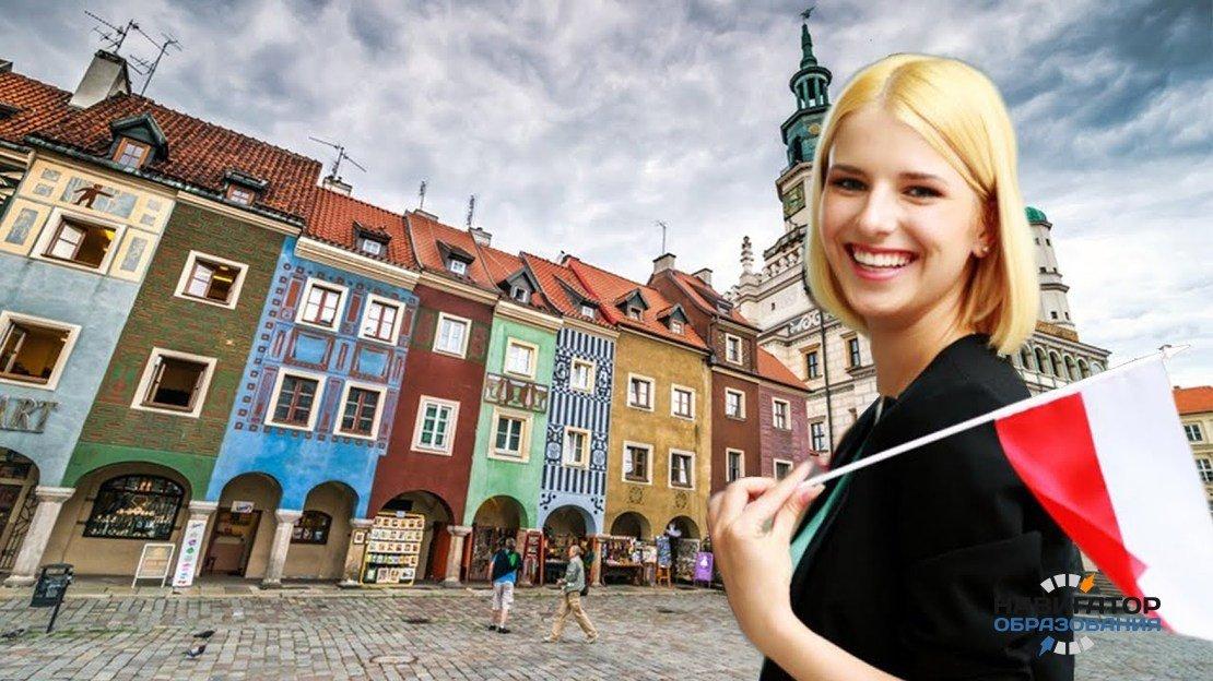 Русский язык возвращается в школы Польши