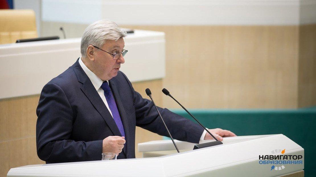 Анатолий Торкунов, ректор МГИМО