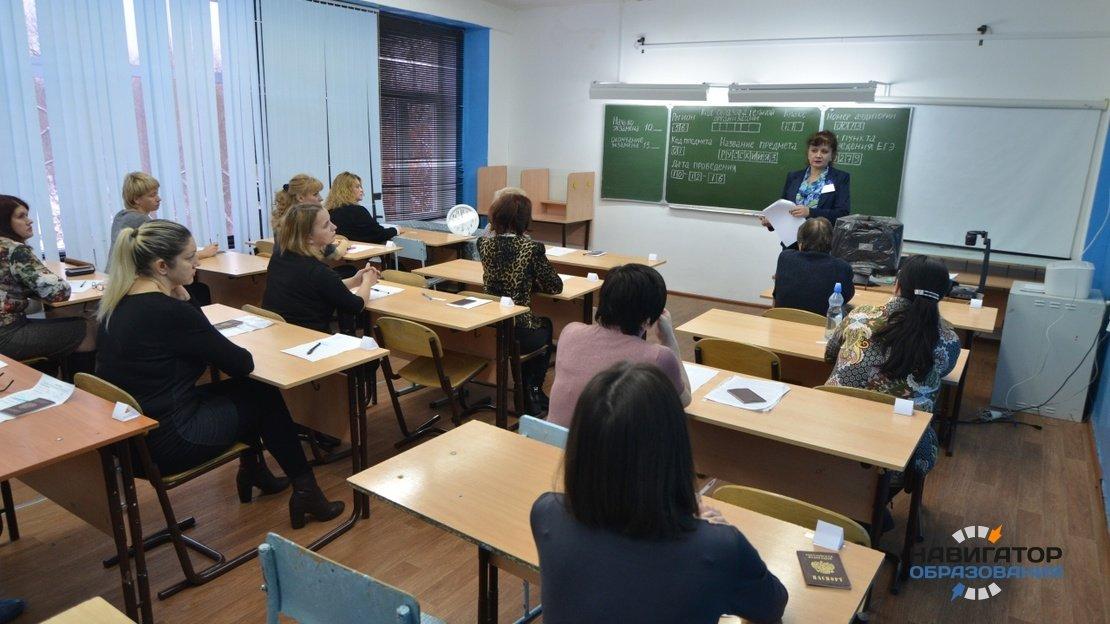 Хабаровчанка повторно сдала ЕГЭ 15 лет спустя