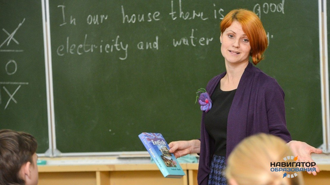 Премии для учителей