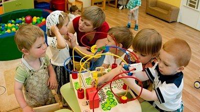 Ясли и детские сады