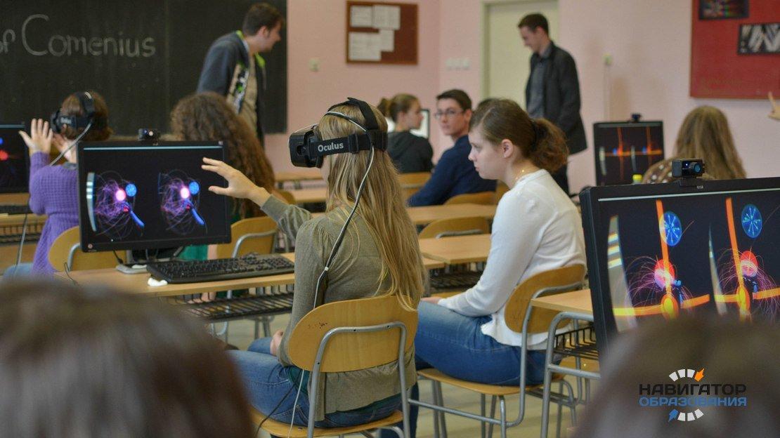 Использование цифровых технологий в школах
