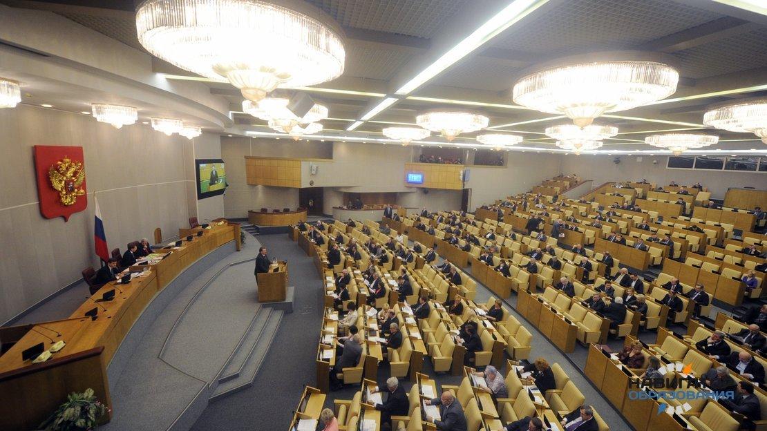 Госдума приняла закон об изучении родных языков