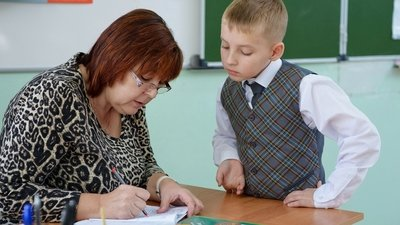 Обсуждение возможности отказа от пятибалльной системы оценивания в школе