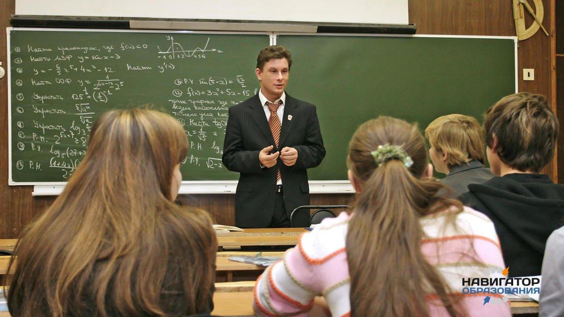 Школьные учителя