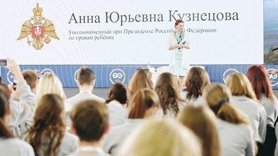 """А. Кузнецова на молодёжном образовательном форуме """"Территория смыслов на Клязьме"""""""