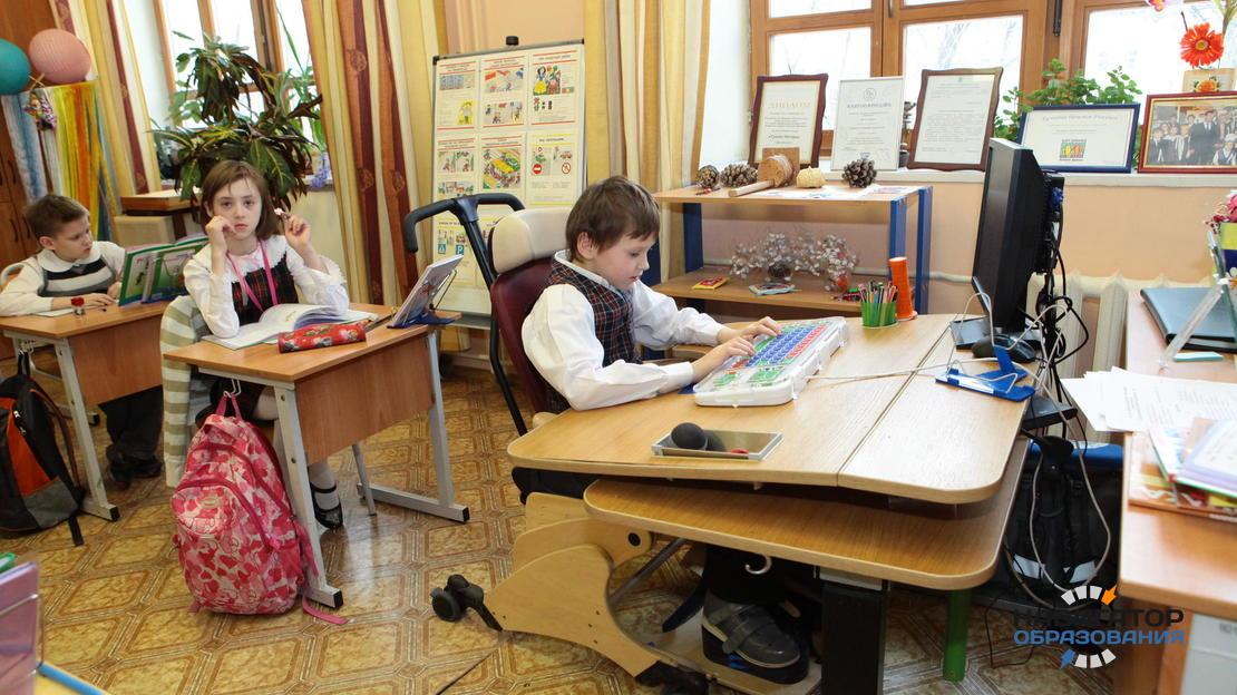 Развитие системы инклюзивного образования в РФ
