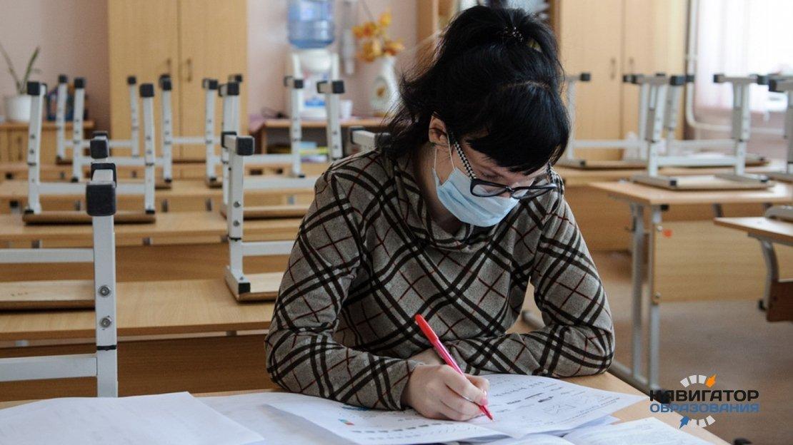 Роспотребнадзор рекомендовал не пускать на работу больных гриппом сотрудников