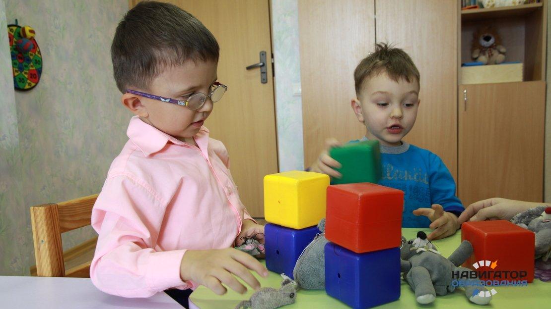 Центры по оказанию помощи родителям детей с ОВЗ