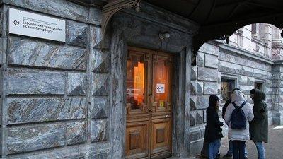 Европейскому университету вернули лецензию