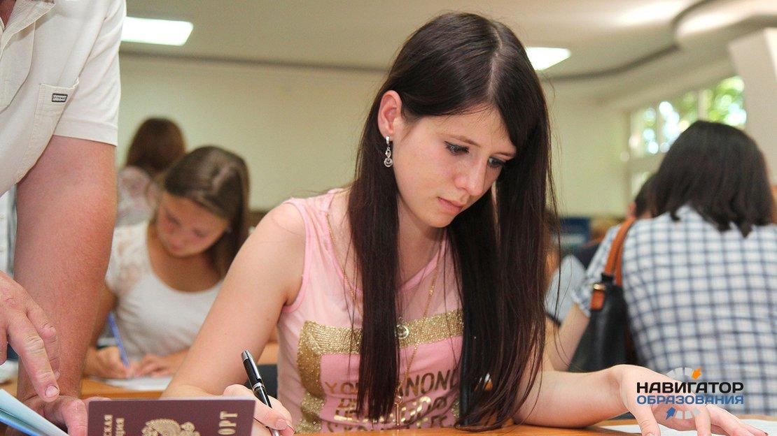 В РФ возобновят кредиты на образование