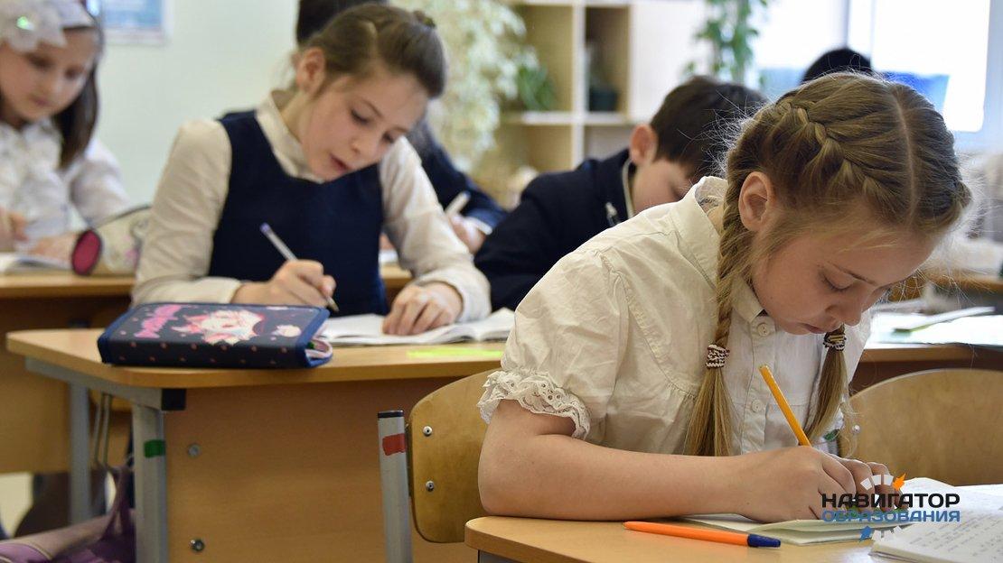 Стал известен список школ РФ с необъективными результатами ВПР