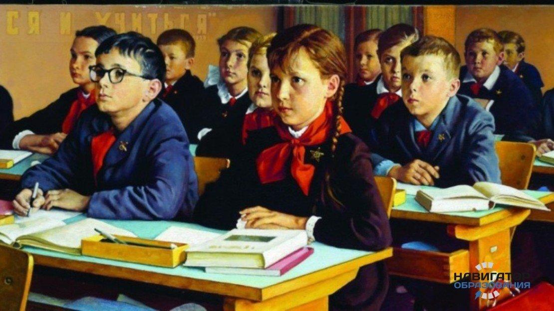 Школьная форма советских времён