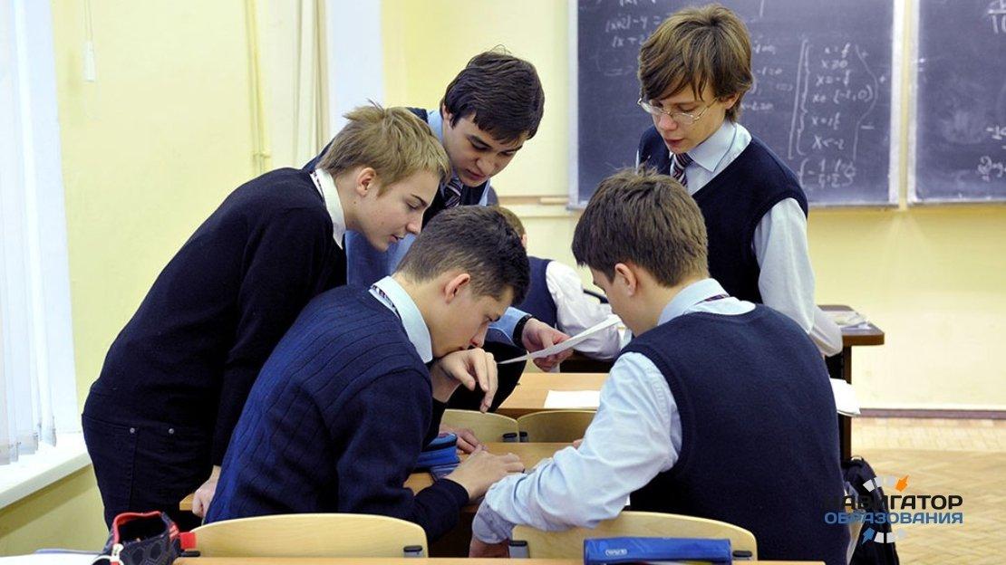 Современная российская школа