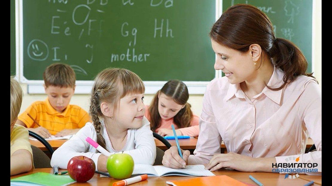 Базовую ставку учителя предлагают повысить