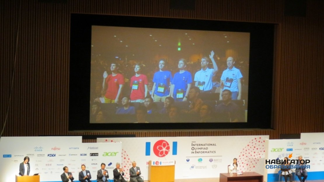 Школьники из РФ завоевали 2 золотые и 2 серебряные медали на Международной олимпиаде по информатике