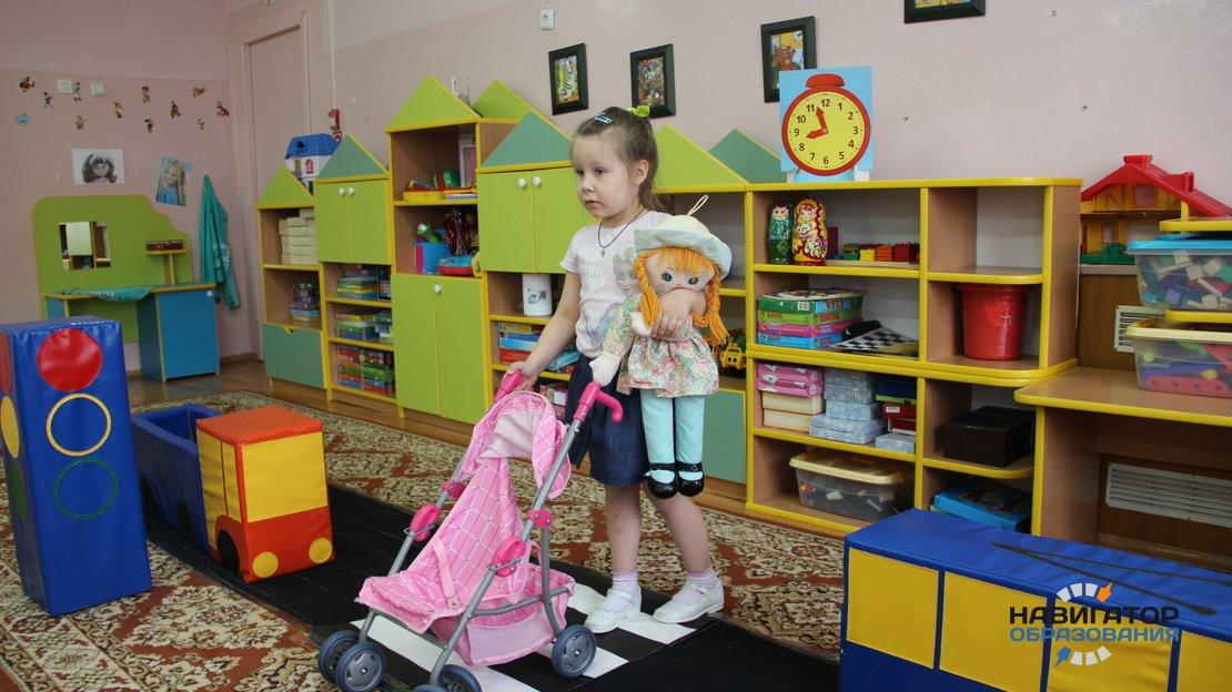 Детская комната по присмотру и уходу за детьми
