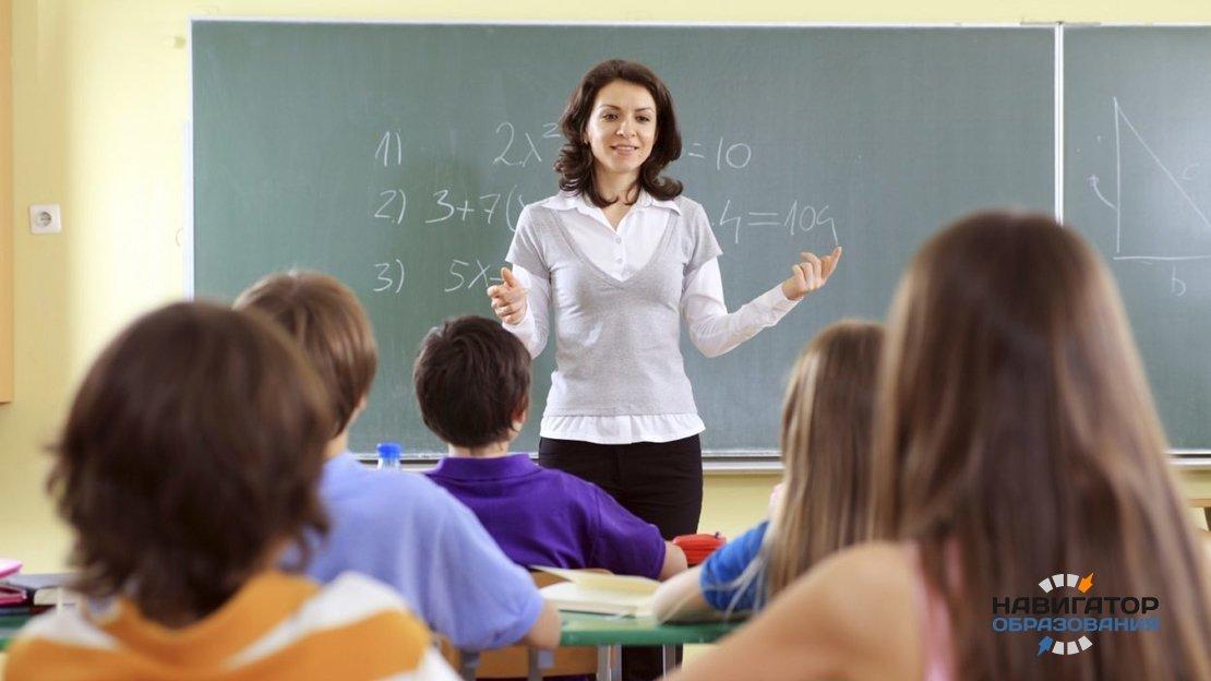 Нужна ли новая система оценивания в школе?
