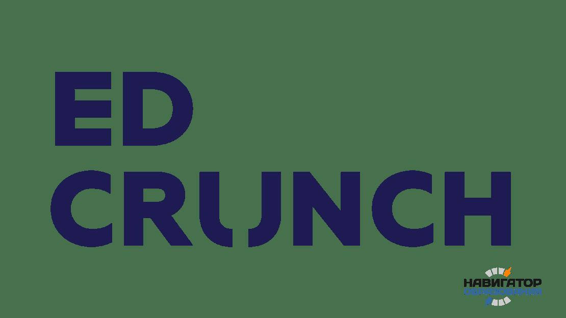 #EdCrunch-2018: данные, которые трансформируют мир