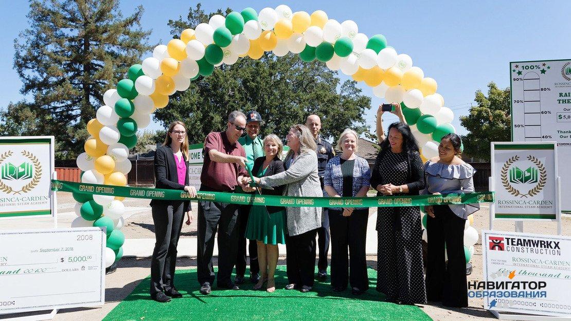 Открытие школы «Россинка» (Rossinca-Camden International STEAM Academy, RCISA) в Сан-Хосе