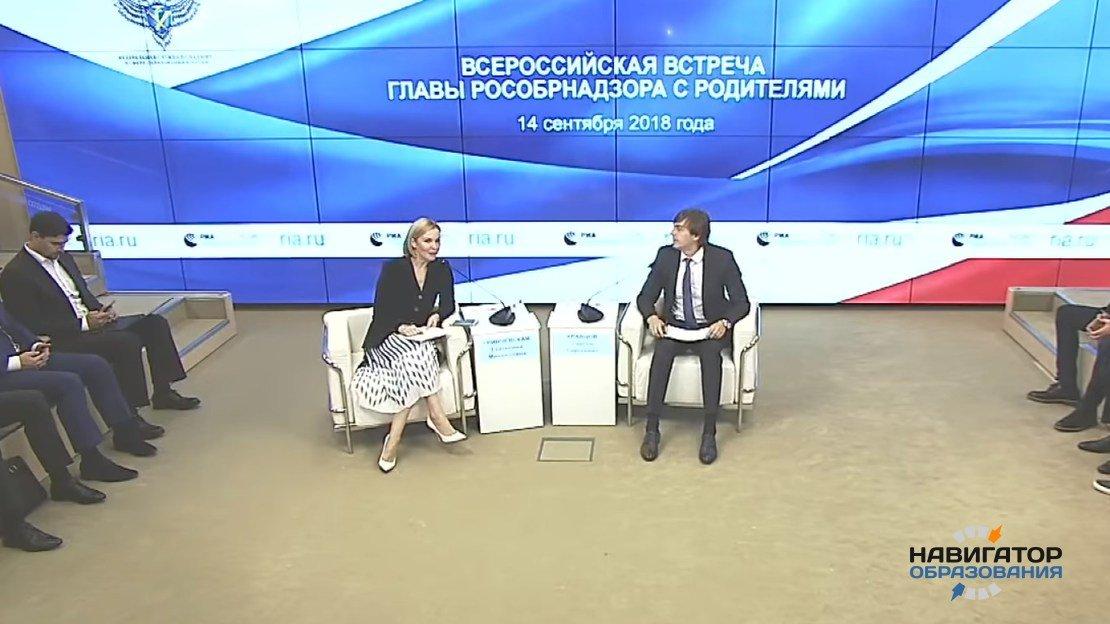 Сергей Кравцов на Всероссийской встрече с родителями