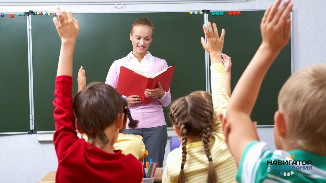 Экзамен на профпригодность для учителей